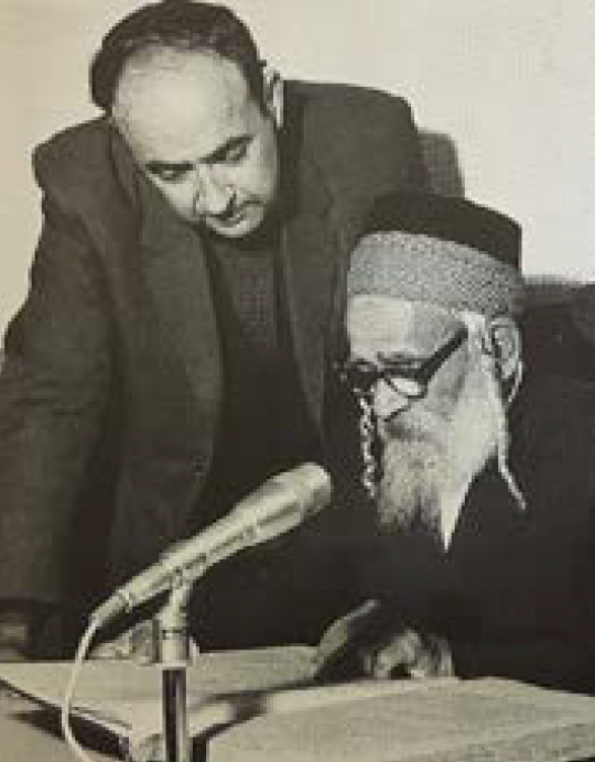 קריין מחכמי תימן עם פרופסור שלמה מורג