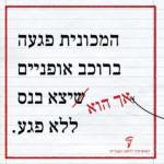פסוקית זיקה