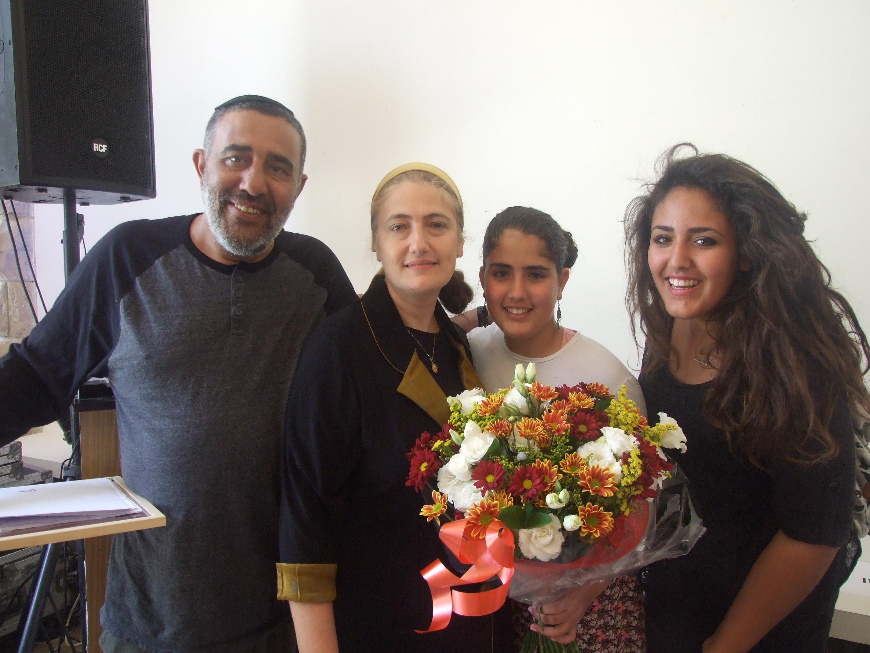 קרן ומשפחתה