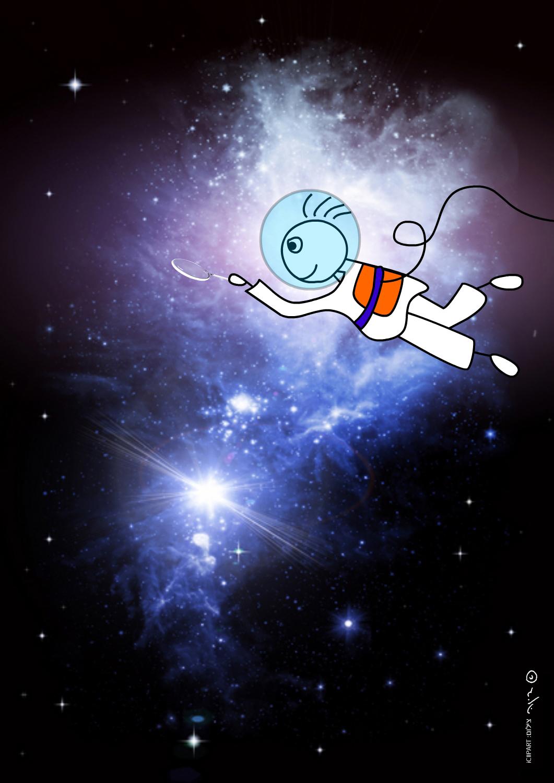 איור ילד מרחף בחלל