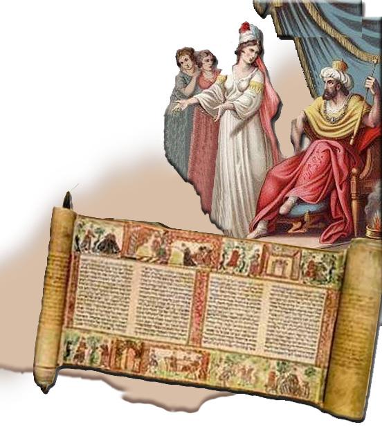 """מגילת אסתר ואיור המלך ונשותיו - """"וַיֶּאֱהַב הַמֶּלֶךְ אֶת אֶסְתֵּר מִכָּל הַנָּשִׁים וַתִּשָּׂא חֵן וָחֶסֶד לְפָנָיו מִכָּל הַבְּתוּלֹת"""" (ב, יז)."""