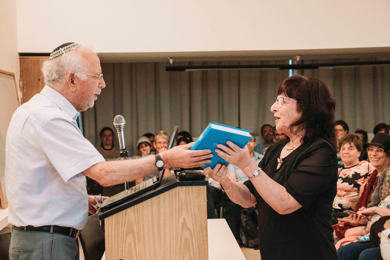 פרופ' משה בר־אשר וגב' רבקה כהן