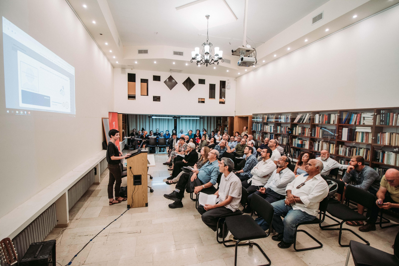 """הצגת האתר """"אוסף המרכז לחקר מסורות קהילות ישראל"""""""