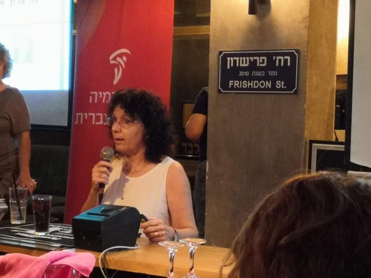 צילום רונית גדיש, המזכירה המדעית של האקדמיה ללשון העברית בהרצאה 'מי צריך את כללי הכתיב?' באירוע בסדרת הרצאות על הבר