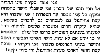 עיתון 'הצפירה', 17 במרץ 1903, עמ' 3
