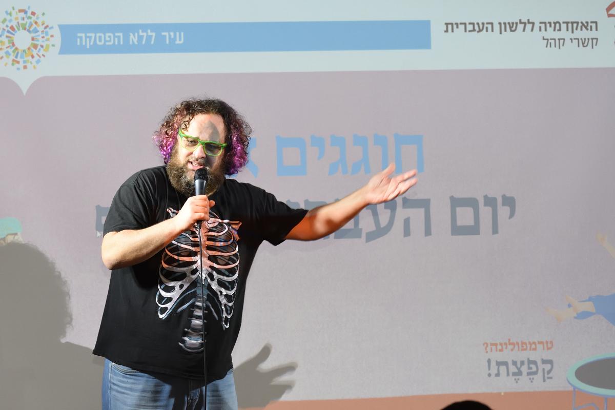עידו קינן, מומחה לתרבות רשת (חדר 404, 'סייברסייבר', שׁרת התרבות)