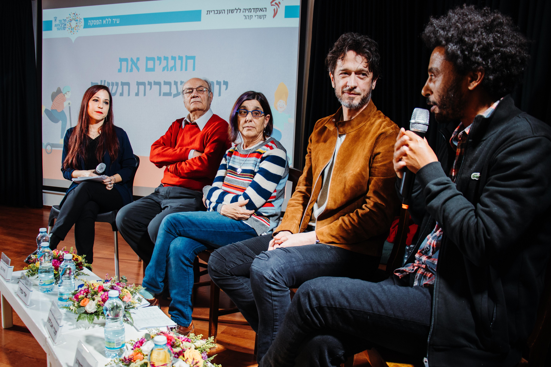 מאיה כהן, אלי עמיר, קנדי אבלסון, ישראל (סשה) דמידוב, יוסי ואסה