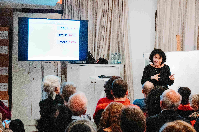 רונית גדיש, המזכירה המדעית של האקדמיה ללשון העברית