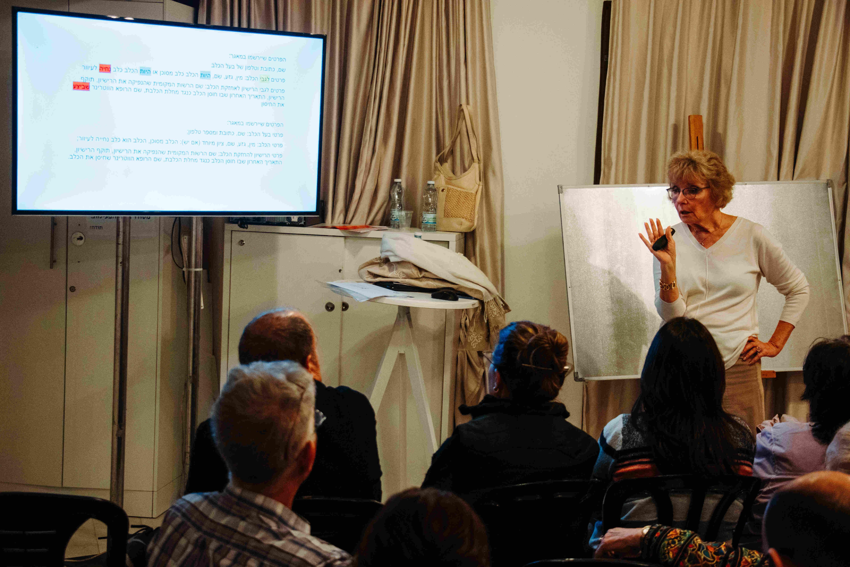 """ד""""ר אורלי אלבק, מרכזת מערך ההשתלמויות באקדמיה ללשון העברית"""