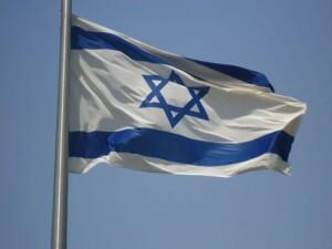 תמונה של דגל ישראל