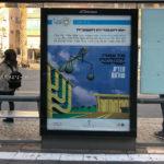 """צילום כרזה ליום העברית תשע""""ח איור של הכנסת, מנורה, ויד מחזיקה מאזניים וכיתוב """"עברית שולטת"""""""