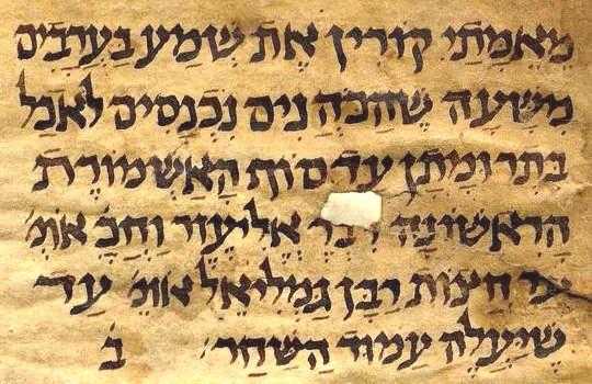 Mishna brachot alef