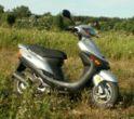 קַטְנוֹעַ - motor scooter