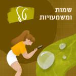 איור בחורה עם זכוכית מגדלת בוחנת טיפת טל על עלה