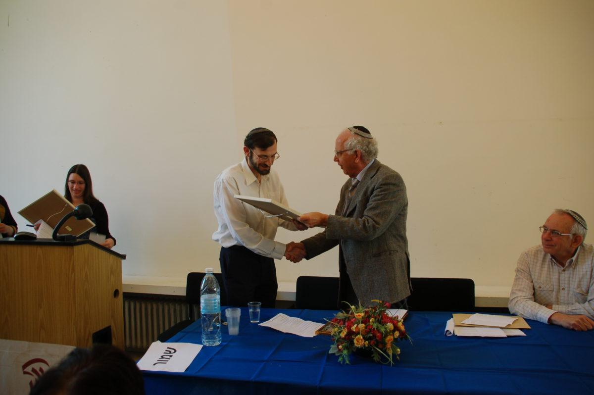 פרס לעובדי מחקר מצטיינים באקדמיה על שם עוזי רמון, אליהו (אלכסיי) יודיצקי