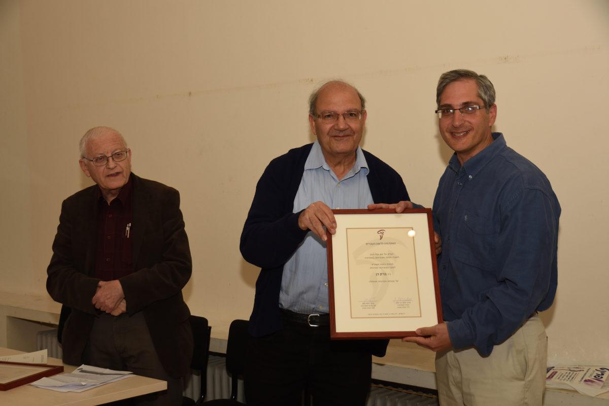 פרס לעובדי מחקר מצטיינים באקדמיה על שם עוזי רמון, ברק דן