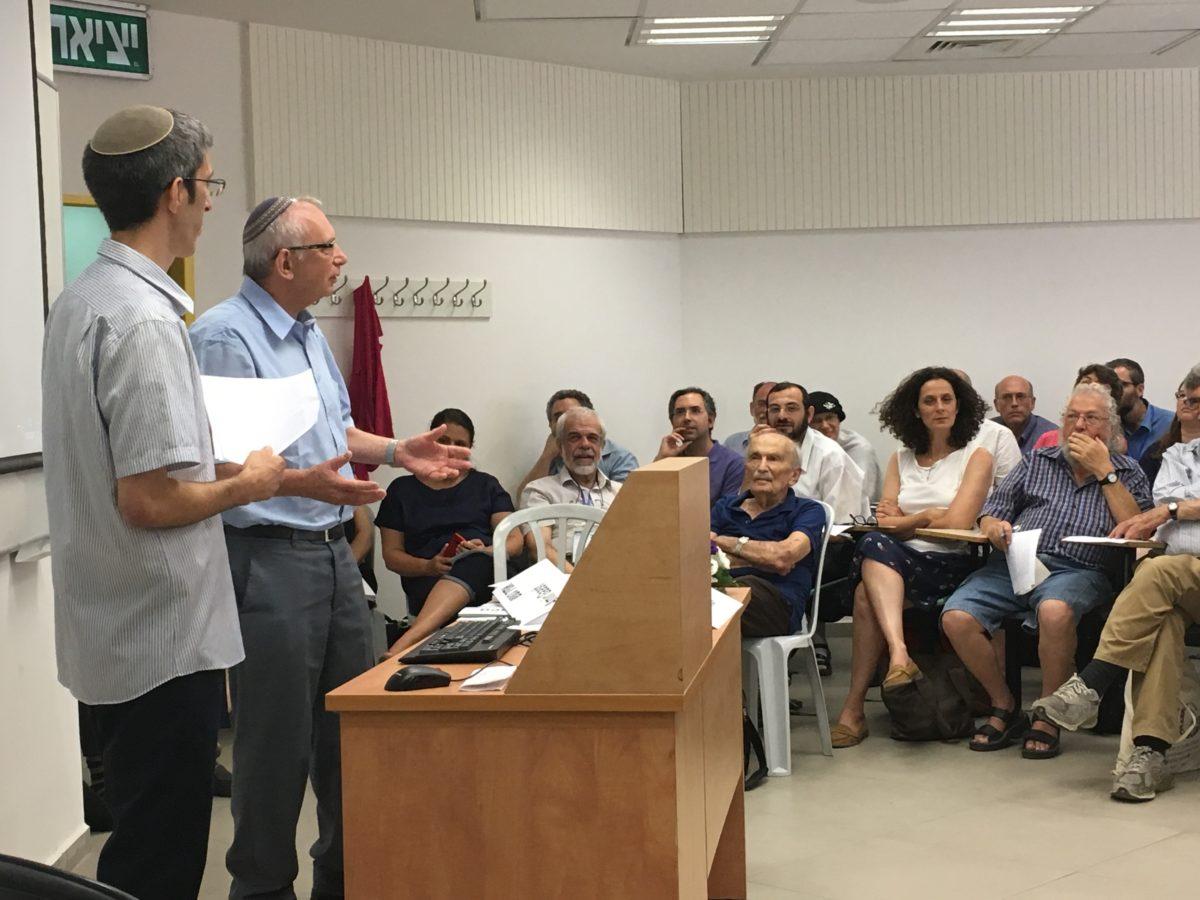 World congress of Jewish Studies