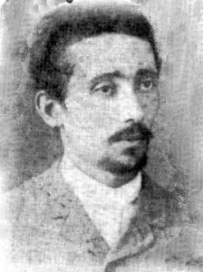 Yehuda Gur Grazovsky 1