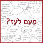 לשוניות דיבור בשפות לועזיות רבות ובאמצע הכיתוב: מעם לעז?