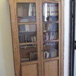 ארון הספרים הישן בבית האקדמיה ללשון העברית