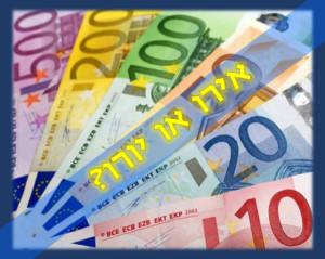 euro yuro