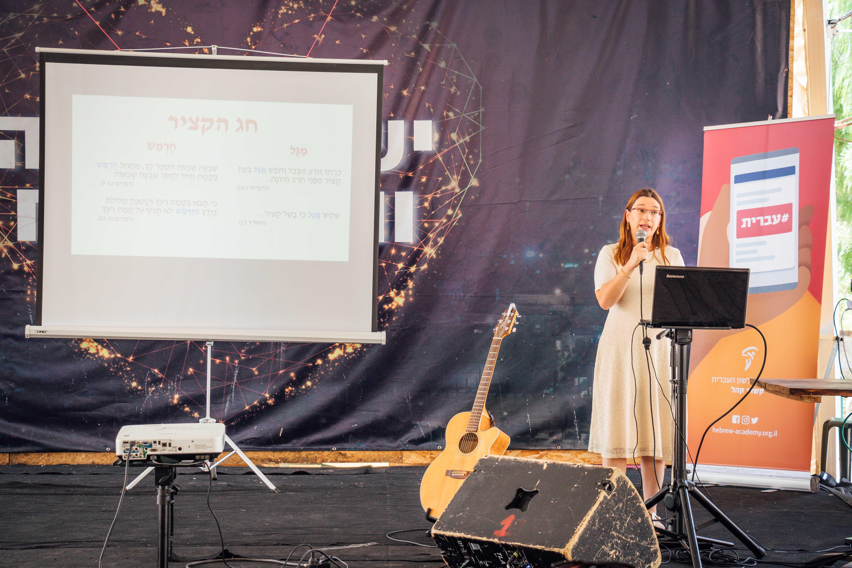 """חגיגה עברית בשבועות, סיוון תשע""""ט, במתחם התחנה הראשונה – ירושלים"""