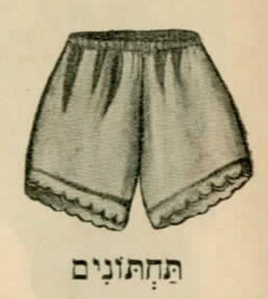 halbasha-3