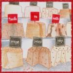 איור של חתיכות חלווה - הכיתוב חלבה או חלווה?