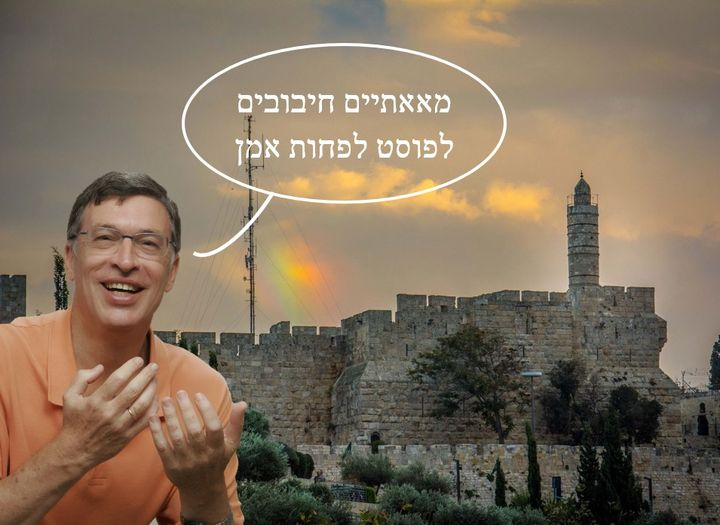 hebday-jerusalem