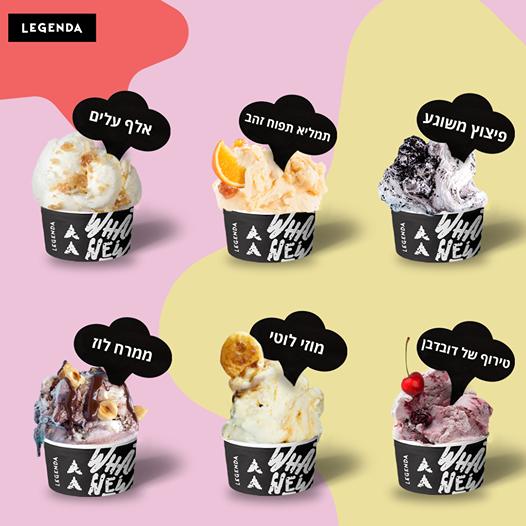 ice-cream=hebrew