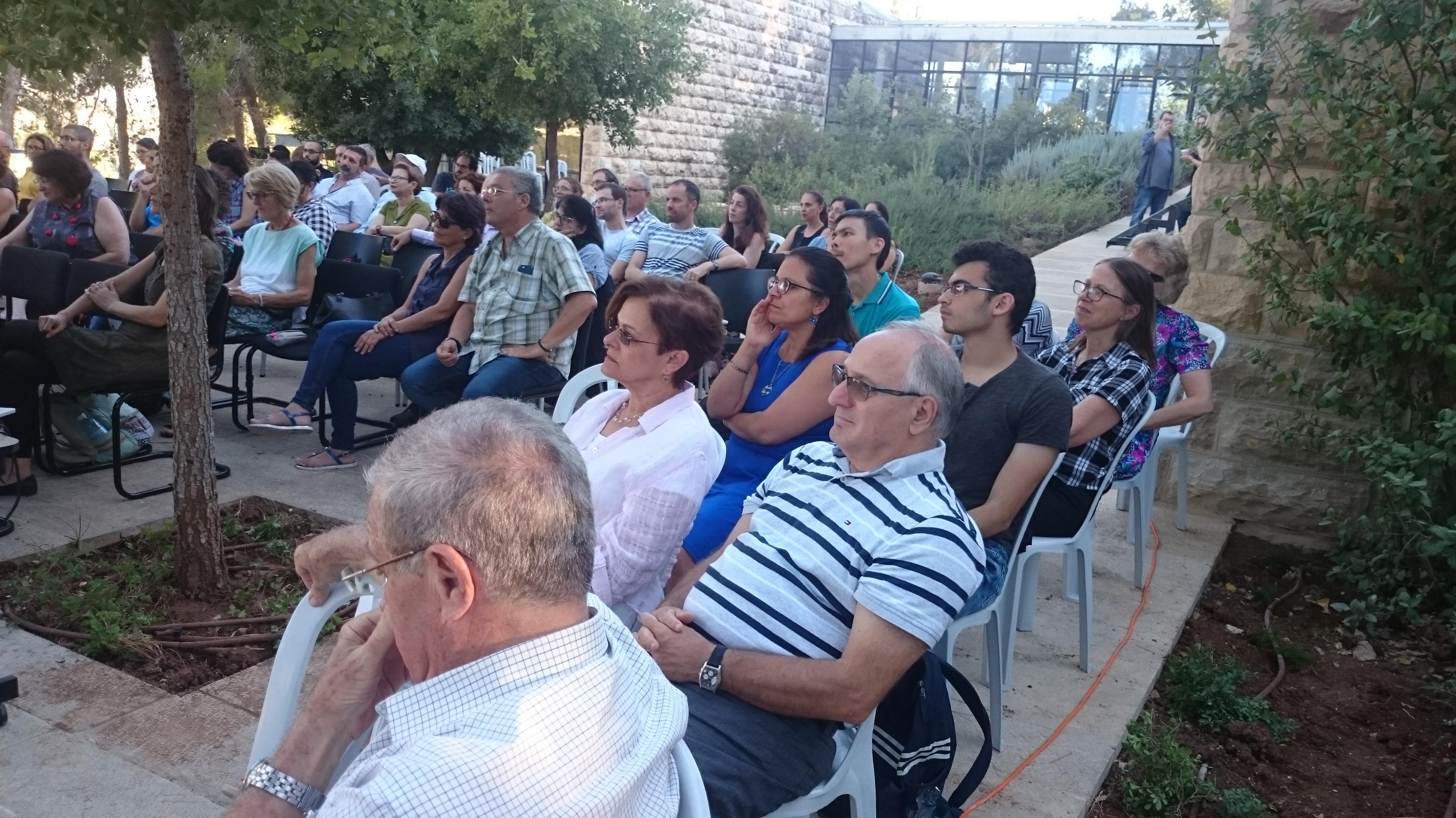 ערב עיון – העברית בחברה הערבית
