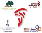 סמלילי ארגונים שותפים בארגון הכינוס - תרבות של לשון ולשון של תרבות