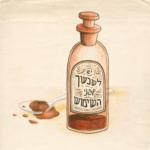 בקבוק תרופה עם כפית הכיתוב: יש לשכשך לפני השימוש