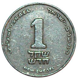 מטבע שקל חדש