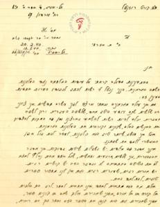 למד עברית למבוגר על פי דרכו 1