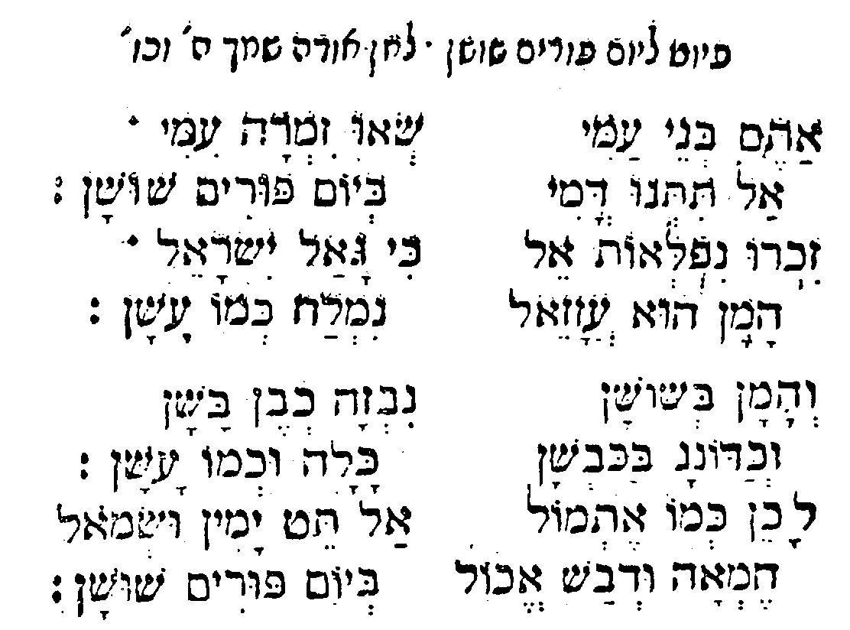 seferid_5651_page_108