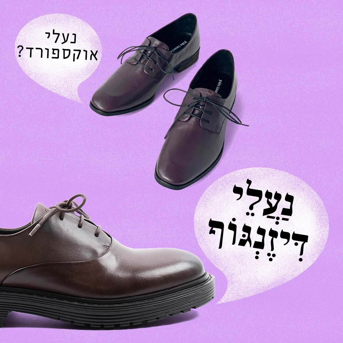 shoes-oxford