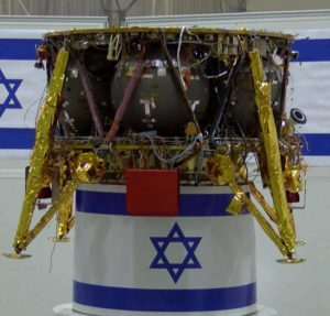 תמונה של החללית הישראלית הראשונה לירח