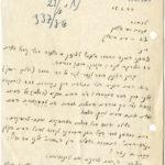 מכתב מארכיון האקדמיה על השימוש בשם חמת לכלי שתייה בן ימינו - עמוד 1