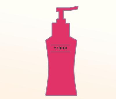 תַּחְפִּיף - shampoo