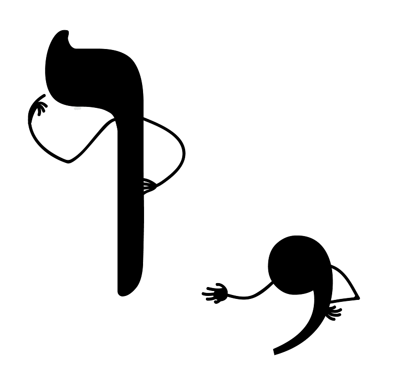 איור של פסיק וו' החיבור